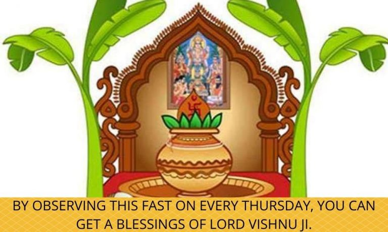 BY OBSERVING THIS FAST ON EVERY THURSDAY, YOU CAN GET BLESSINGS OF LORD VISHNU JI.
